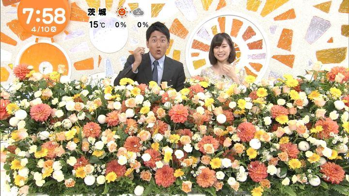 2018年04月10日鈴木唯の画像34枚目