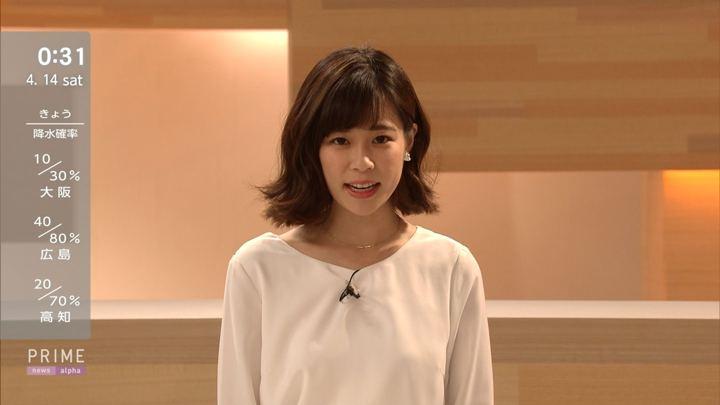2018年04月13日鈴木唯の画像02枚目