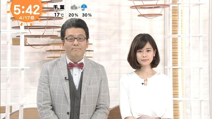 2018年04月17日鈴木唯の画像01枚目