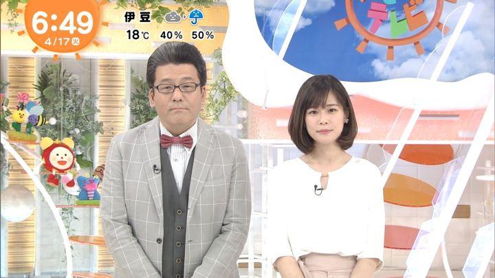 2018年04月17日鈴木唯の画像13枚目