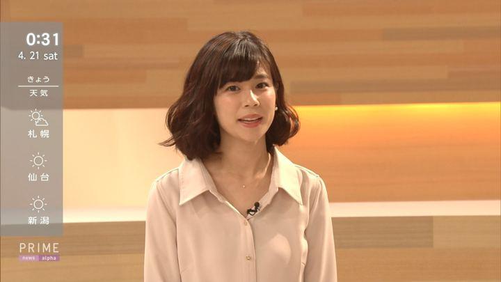 2018年04月20日鈴木唯の画像02枚目