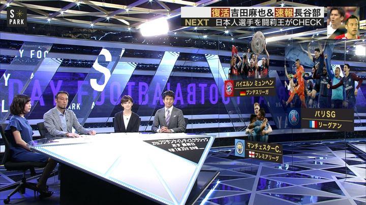 2018年04月21日鈴木唯の画像03枚目