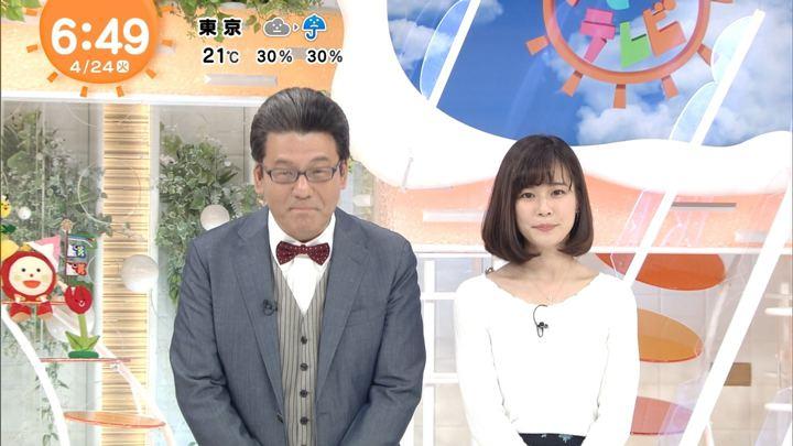 2018年04月24日鈴木唯の画像17枚目