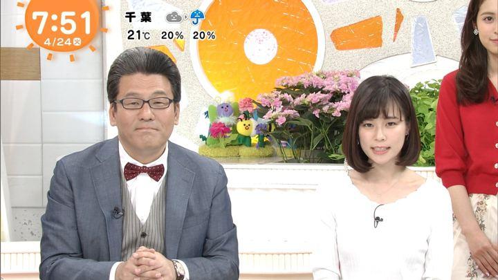 2018年04月24日鈴木唯の画像20枚目