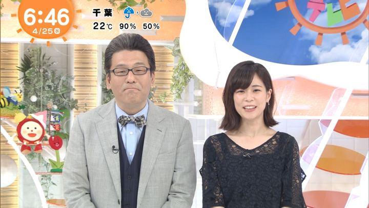 2018年04月25日鈴木唯の画像05枚目