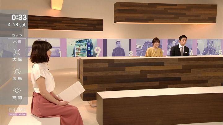 2018年04月27日鈴木唯の画像01枚目