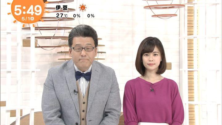 2018年05月01日鈴木唯の画像03枚目