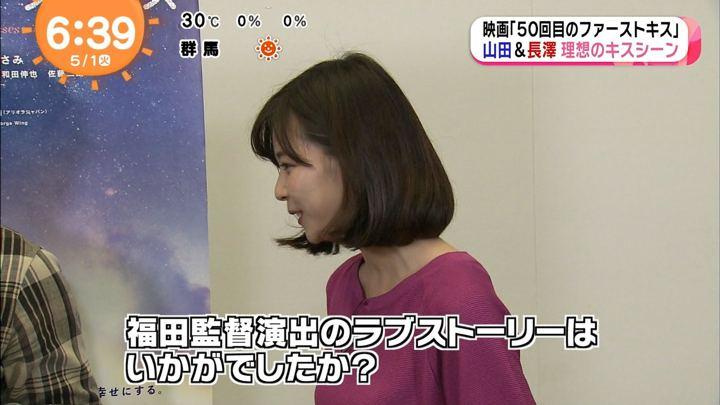 2018年05月01日鈴木唯の画像09枚目