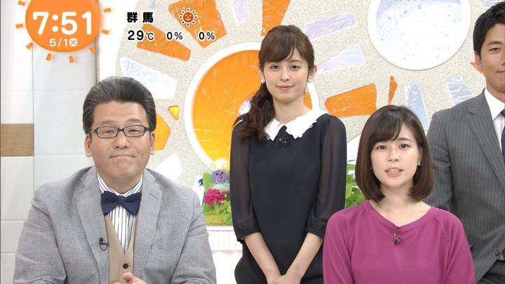 2018年05月01日鈴木唯の画像15枚目