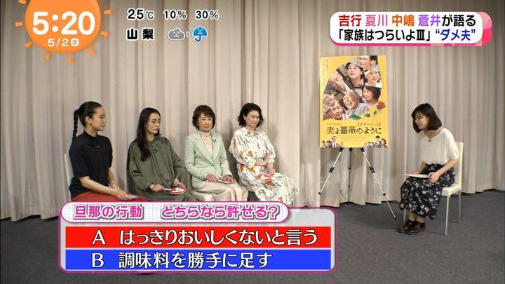 2018年05月02日鈴木唯の画像01枚目