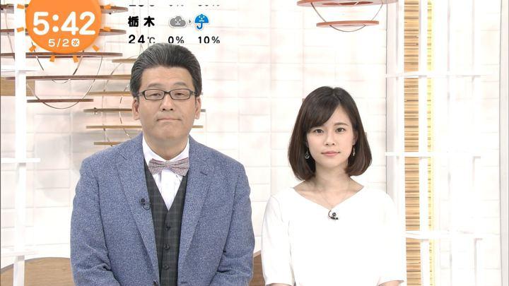 2018年05月02日鈴木唯の画像02枚目