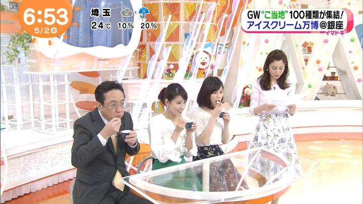 2018年05月02日鈴木唯の画像04枚目