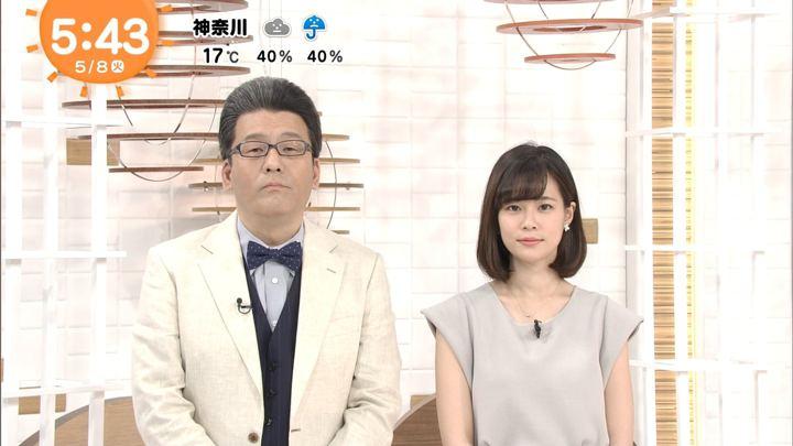 2018年05月08日鈴木唯の画像01枚目
