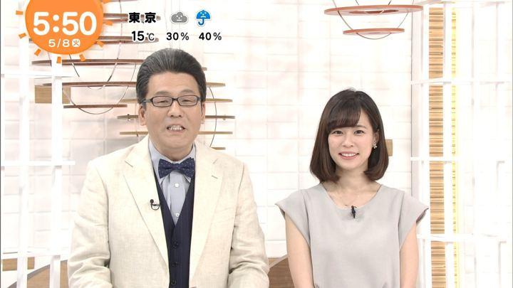 2018年05月08日鈴木唯の画像04枚目