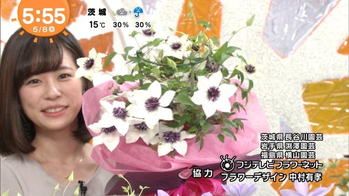 2018年05月08日鈴木唯の画像06枚目