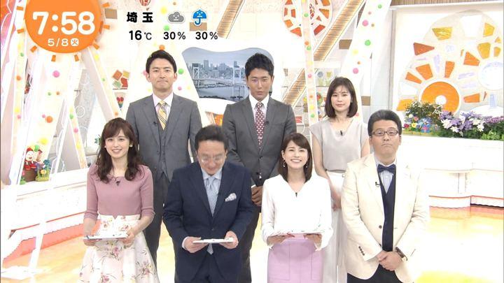 2018年05月08日鈴木唯の画像18枚目