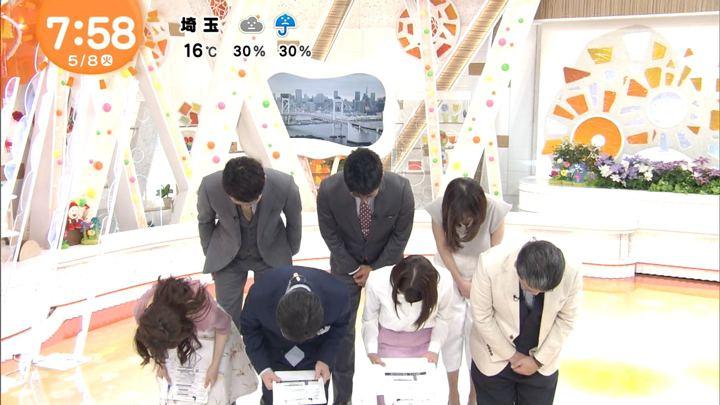 2018年05月08日鈴木唯の画像19枚目