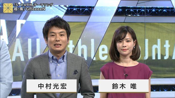 2018年05月13日鈴木唯の画像01枚目