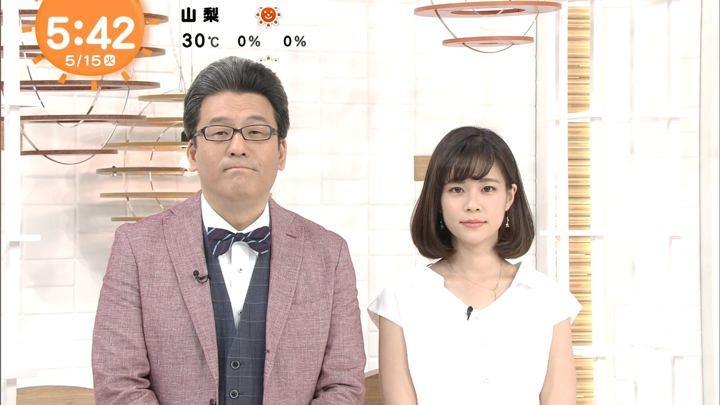2018年05月15日鈴木唯の画像01枚目