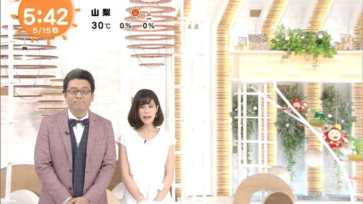 2018年05月15日鈴木唯の画像02枚目