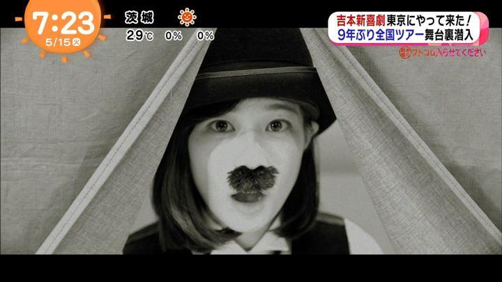 2018年05月15日鈴木唯の画像15枚目