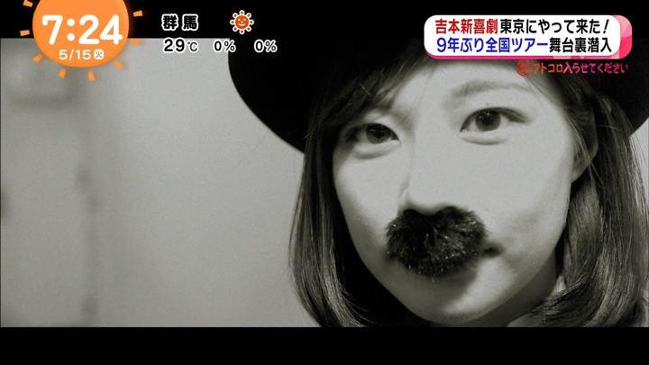 2018年05月15日鈴木唯の画像17枚目
