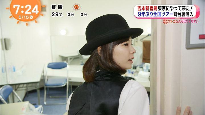 2018年05月15日鈴木唯の画像18枚目