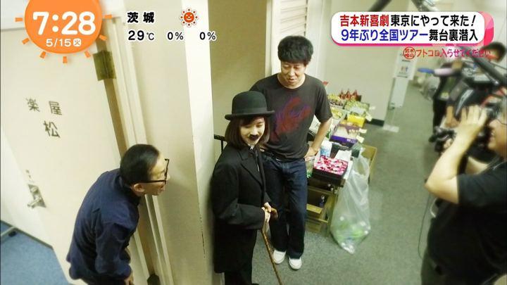 2018年05月15日鈴木唯の画像23枚目