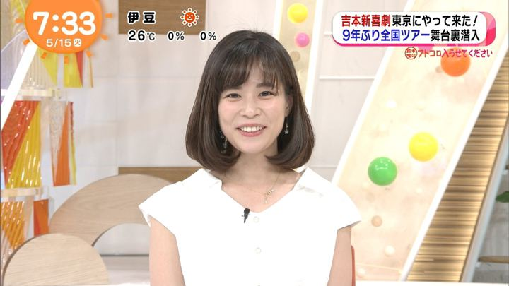 2018年05月15日鈴木唯の画像27枚目