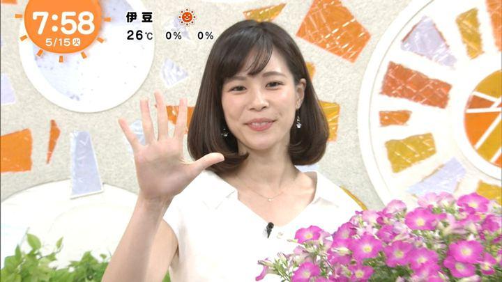 2018年05月15日鈴木唯の画像34枚目
