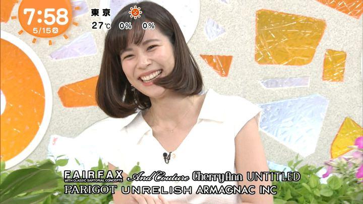 2018年05月15日鈴木唯の画像37枚目