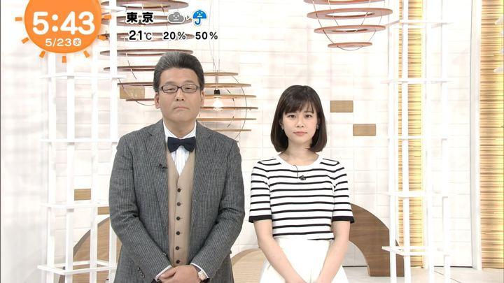 2018年05月23日鈴木唯の画像03枚目