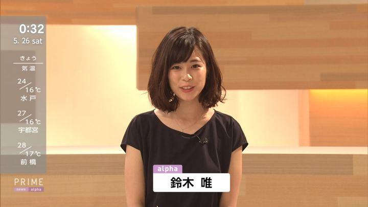 2018年05月25日鈴木唯の画像02枚目