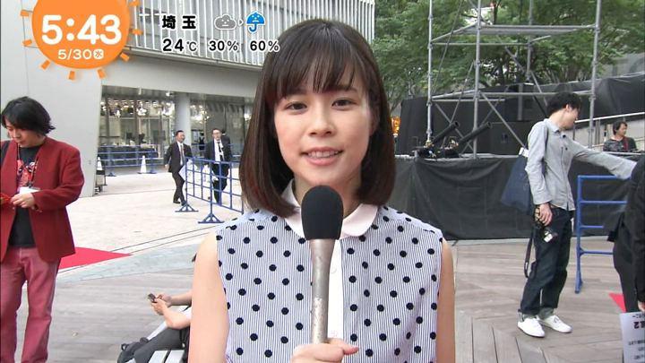 2018年05月30日鈴木唯の画像02枚目
