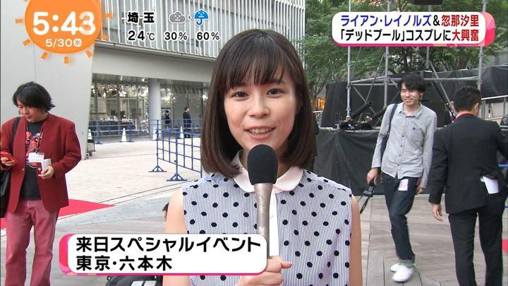 2018年05月30日鈴木唯の画像04枚目