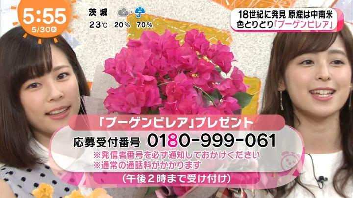 2018年05月30日鈴木唯の画像09枚目