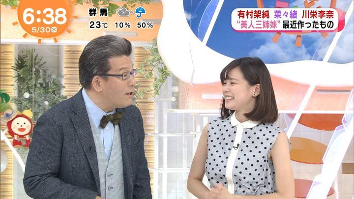 2018年05月30日鈴木唯の画像11枚目