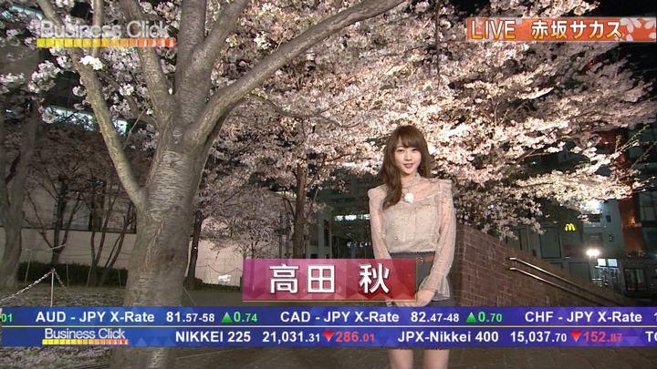 2018年03月28日高田秋の画像03枚目