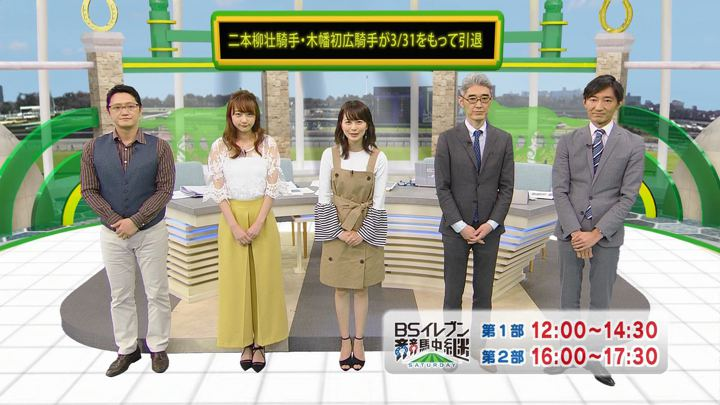 2018年03月31日高田秋の画像04枚目