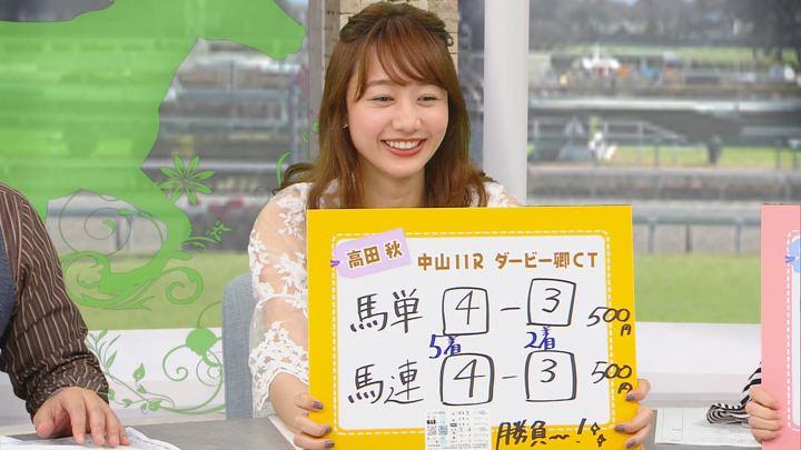 2018年03月31日高田秋の画像25枚目