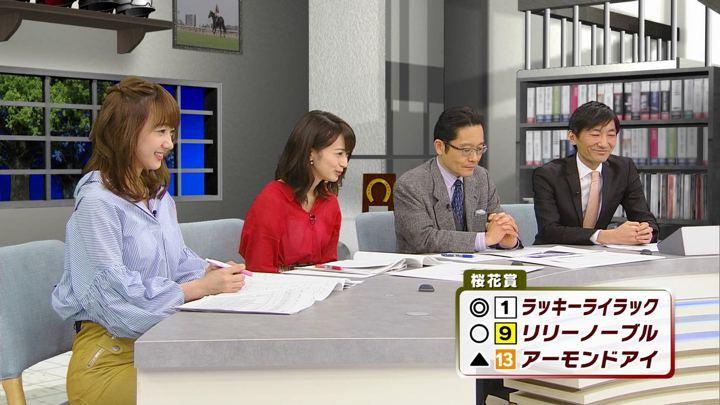 2018年04月07日高田秋の画像51枚目