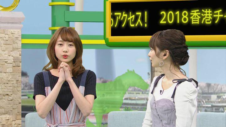 2018年04月14日高田秋の画像03枚目