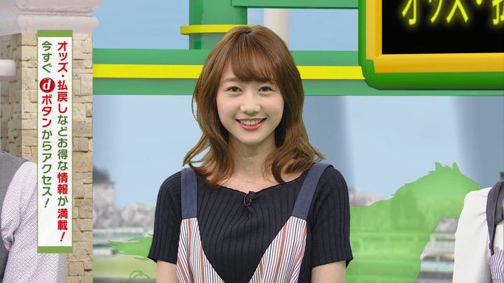 2018年04月14日高田秋の画像09枚目