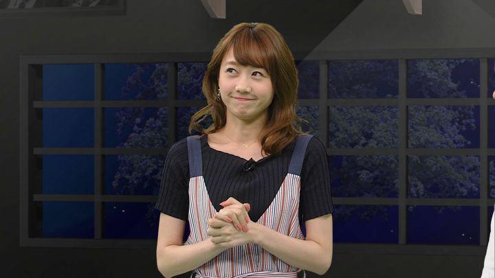 2018年04月14日高田秋の画像48枚目