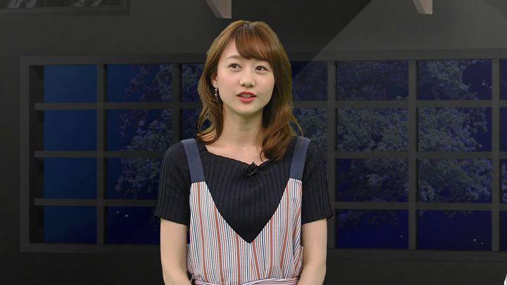2018年04月14日高田秋の画像49枚目