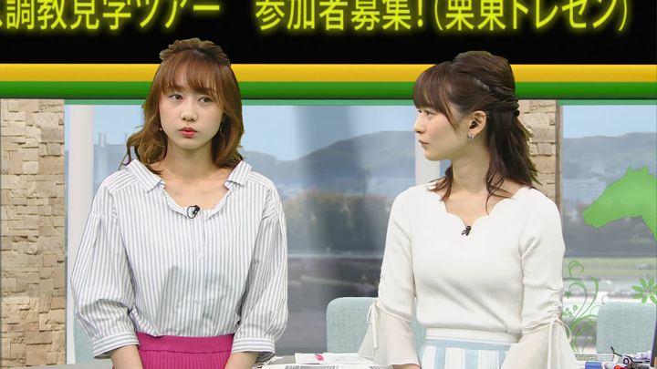 2018年04月21日高田秋の画像03枚目
