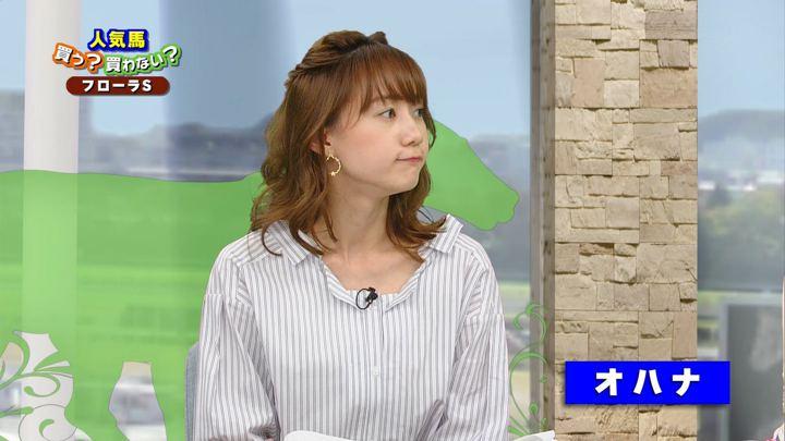 2018年04月21日高田秋の画像28枚目
