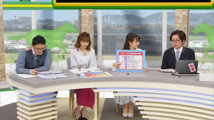 2018年04月21日高田秋の画像29枚目