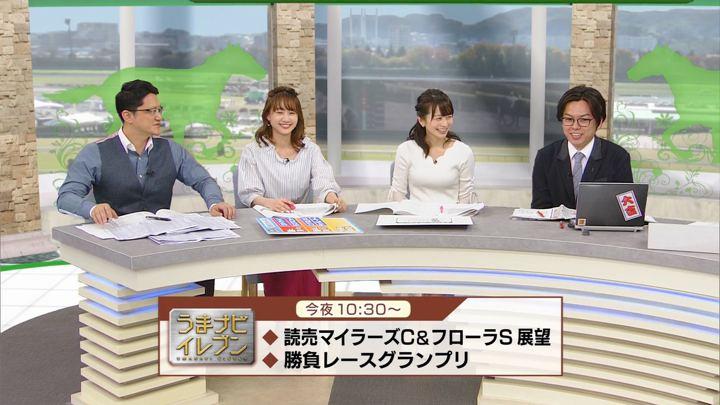 2018年04月21日高田秋の画像32枚目