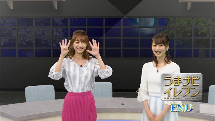 2018年04月21日高田秋の画像53枚目